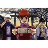 銀魂 シーズン其ノ参 05 [DVD]