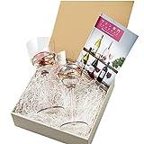 ≪カタログギフト 内祝い お返し 送料無料≫ グラス&ワイン専門カタログギフト エトワル 送料無料 内祝 結婚 出産