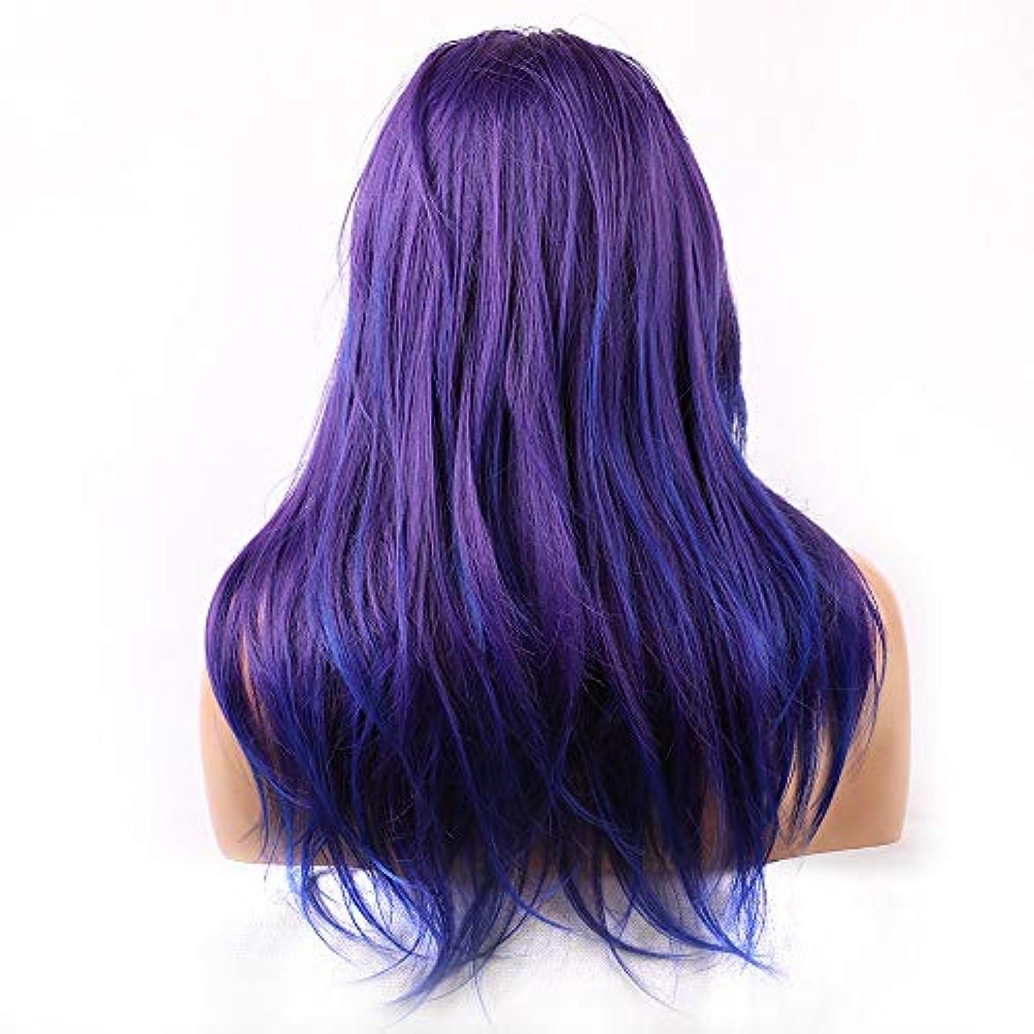 誤解ダム花弁レースCOSの小道具の前に女性の青い長い巻き毛のかつらをかつら
