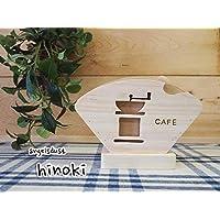 コーヒーフィルターケース 木製ひのき コーヒーミルくりぬき バーニングロゴ入り コーヒーペーパーケース 無塗装白木 受注製作