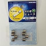 OHM ガラス管 ヒューズ 10A-250V 4本 (04-1696)