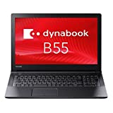 東芝 15.6型 dynabook B55/D PB55DFAD4RAAD11(Core i3-6100U 2.30GHz/メモリ4GB/HDD500GB/DVDスーパーマルチ/Wifi、BT4.0/10Pro)