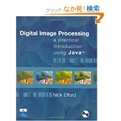 Digital Image Processing (Book & CD)