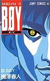Boy 33―Hareluya 2 Boy (ジャンプコミックス)