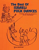 Best of Israeli Folk Dances