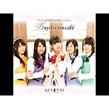 Daydream cafe/Petit Rabbit's(佐倉綾音、水瀬いのり、種田梨沙、佐藤聡美、内田真礼)