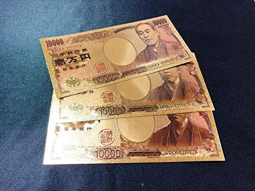 1万円札 ゴールド 金色 金箔 3枚セット ダミー 風水 金運アップ 開運 お守り プレゼント 一万円 ラッキー7