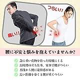 RunTure 腰痛ベルト コルセット 腰サポーター ダイエット 腰 ベルト メンズ レディース用 腰サポート 骨盤矯正 サイズ:S M L XL 画像