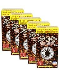 ファイン 美味しいメタ?コーヒー Slim&Diet(スリム&ダイエット) 60包 (#456835)