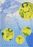 DVD付き ハンツー×トラッシュ(10)限定版 (プレミアムKCライツ)