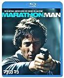 マラソン マン[Blu-ray/ブルーレイ]