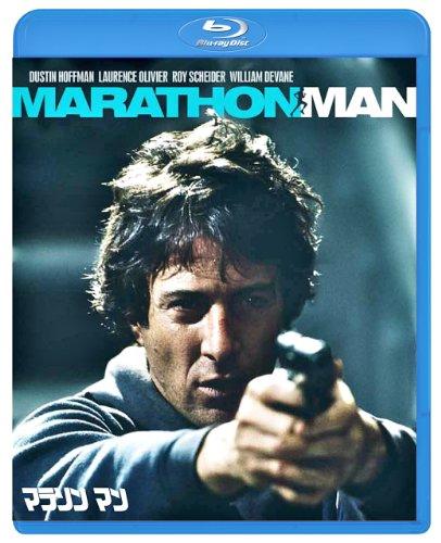 マラソンマン Blu-ray