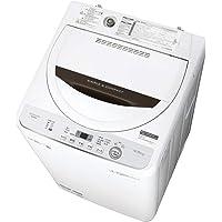 シャープ SHARP 全自動洗濯機 幅56.5cm(ボディ幅52.0cm) 4.5kg ステンレス槽 ブラウン系 ES…