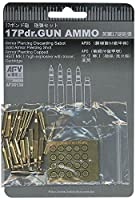 1/35 英・17ポンド砲 砲弾セット AF35138