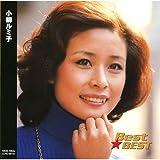 小柳ルミ子 12CD-1054A