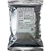 大東カカオ クイックメルト カカオマス (カカオ分100%)1kg