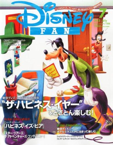 Disney FAN (ディズニーファン) 2013年 07月号 [雑誌]の詳細を見る