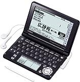 CASIO Ex-word 電子辞書 XD-SF6200BK ブラック 音声対応 100コンテンツ 多辞書総合モデル 5.3型液晶クイックパレット付き