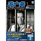 逃亡者 DVD3枚組 6話収録 6TF-202