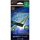 Simplism Xperia XZ1 ガラスフィルム [FLEX 3D] 立体成型フレーム ブラック  TR-XP31-G3-CCBK