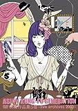 映像作品集5巻~live archives 2008~ [DVD] 画像