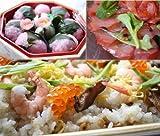ひな祭りセット(ちらし寿司セット・桜餅・マグロの生ハム・はまぐり200g(約14個)・えびかまぼこ)