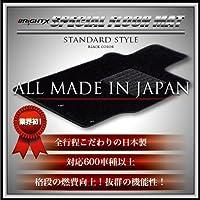 ワゴンR フロアマット(ラゲッジ部分のみ) スタンダード-ブラック 【品番SP066】