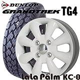 【アルミ付オールシーズンタイヤ4本セット】 DUNLOP 145R13 6PR GRANTREK TG4 13X4.00B 4穴 PCD:100 LaLa Palm KC-8
