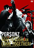 PERSONZ DREAMERS ONLY SPECIAL 2014-2015[DVD]