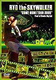 """""""COME HOME TOUR 2005"""" Final at Osaka Big Cat [DVD]"""