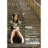 Headphone style―ヘッドフォン、イヤフォン選びにこの一冊!! (OAK MOOK 219)