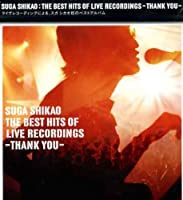 Best Hits of Live Recordings by Suga Shikao (2003-11-05)
