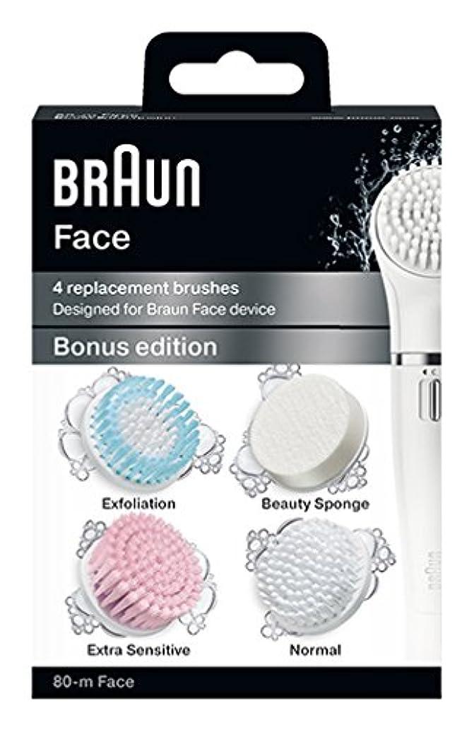 後方発音するストロークブラウン 洗顔ブラシ 顔用脱毛器(ブラウンフェイス)用 4種詰め合わせ 80-m Face