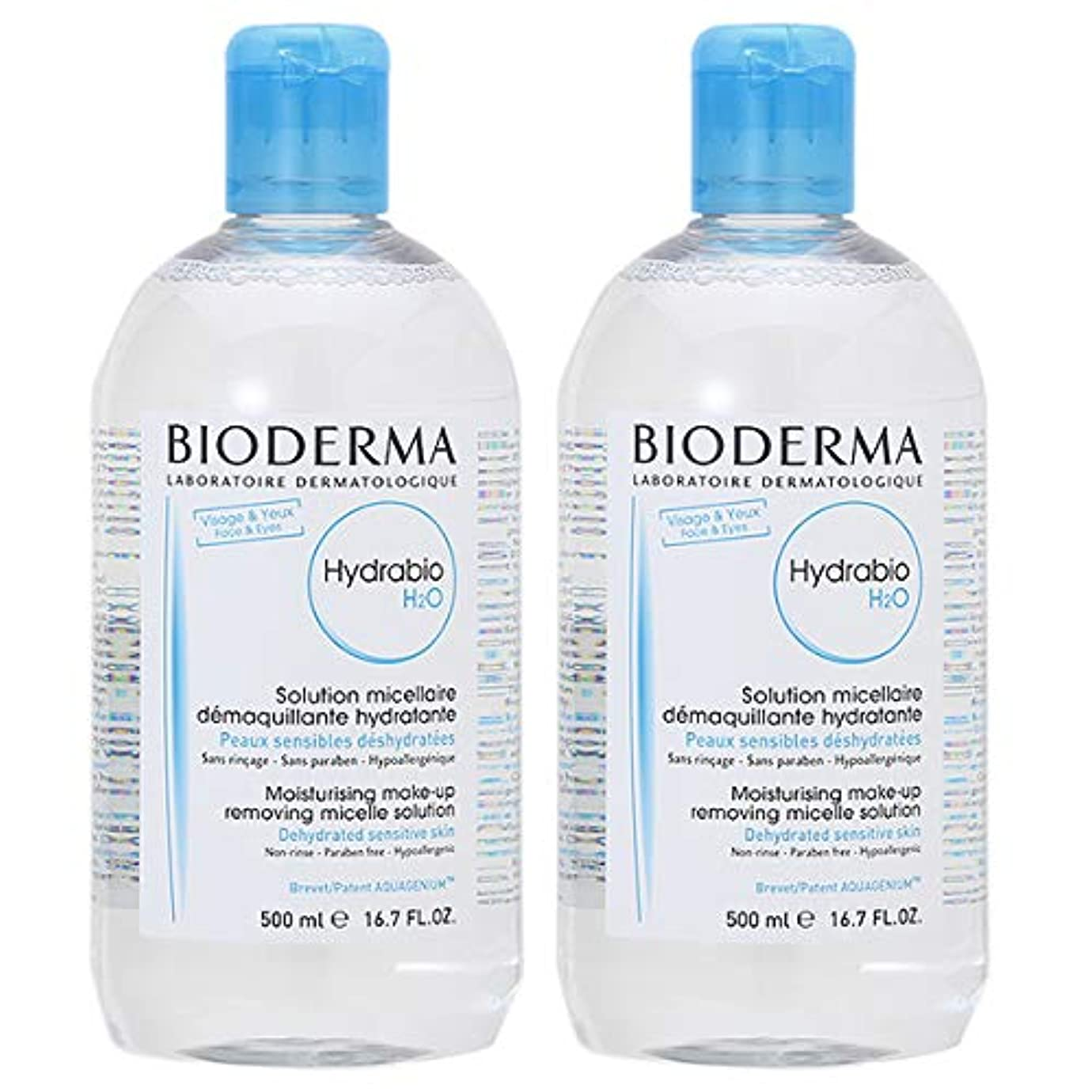 【セット】ビオデルマ BIODERMA イドラビオ H2O 500mL 2個セット [並行輸入品]