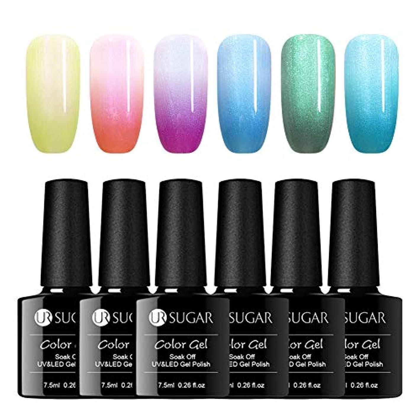 申込み逃げるミサイルUR SUGAR カラージェルセット 温度によって色が変わる パール感あり 夏ネイル 6色セット UV/LED対応 ジェルカラー ネイルアートセルフネイル