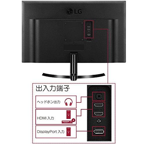 LGエレクトロニクス『24UD58-B』