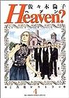 Heaven? ご苦楽レストラン 第4巻