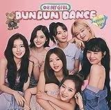 【Amazon.co.jp限定】Dun Dun Dance Japanese ver. (通常盤) (メガジャケ付)