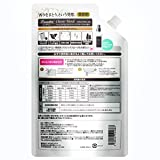 ランドリン 柔軟剤 大容量 クラシックフローラル 詰め替え 960ml