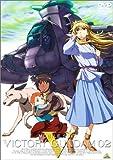 機動戦士Vガンダム 02[DVD]