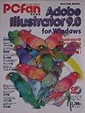 Adobe illustrator 9.0 for Windows―illustratorの基本テクニックはこれ一冊でOK! (MYCOMムック)