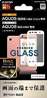 エレコム AQUOS SERIE mini フィルム / AQUOS Xx3 mini フィルム SHV38 フルカバーガラスフィルム ホワイト PM-SHV38FLGGRWH