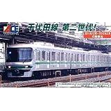 Nゲージ A5032 東京メトロ06系 千代田線 改良品 基本6両セット