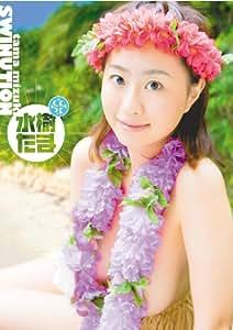 SWINUTION / 水樹たま [DVD]