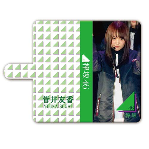スマートフォン汎用 手帳型ケース(5.5インチ以下) 『菅井...