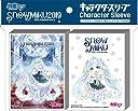 キャラクタースリーブ SNOW MIKU 2019 雪ミク2019 (A) (EN-E001)