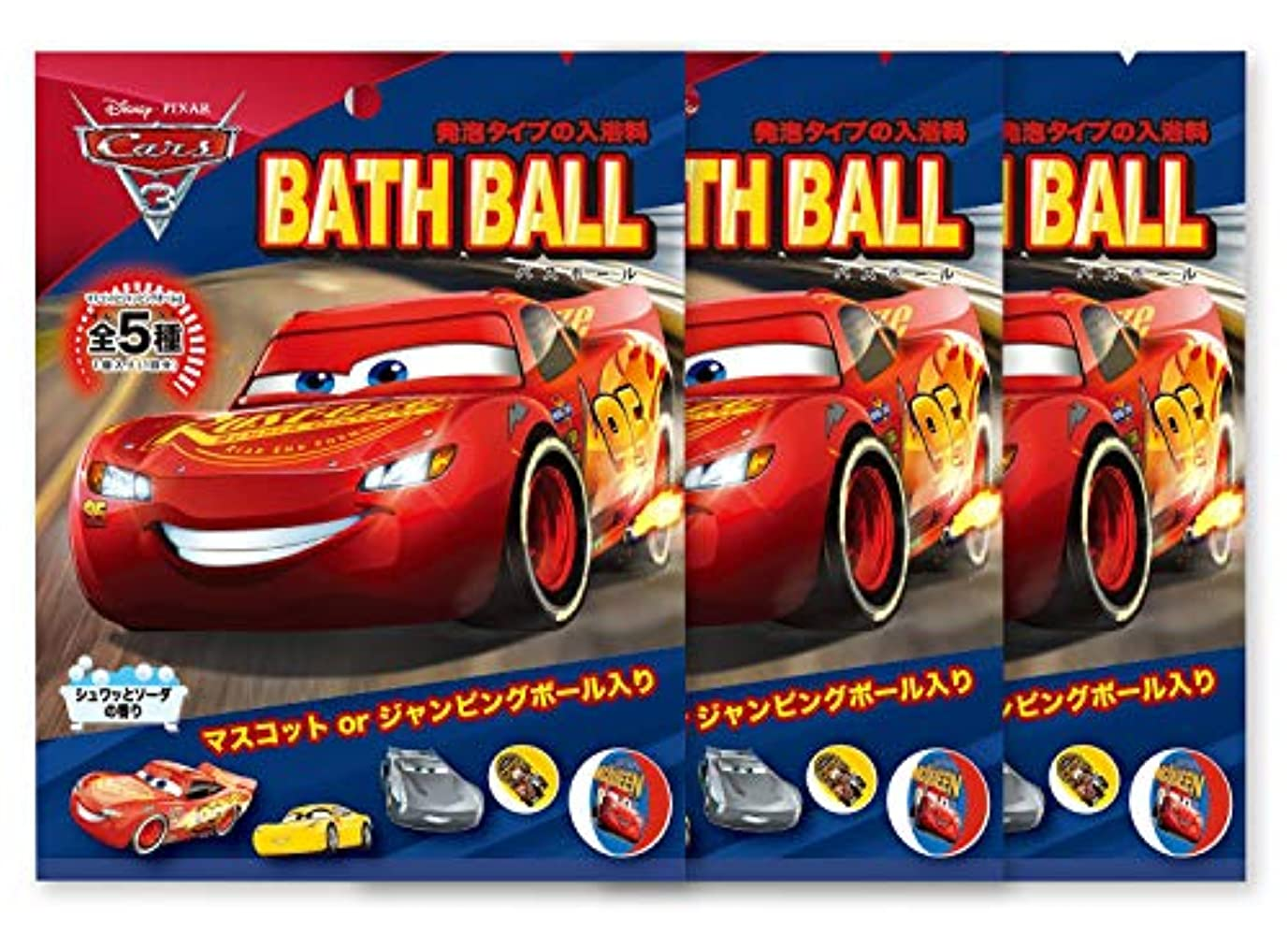 忠実な定刻哲学的ディズニー 入浴剤 カーズ3 バスボール おまけ付き ソーダの香り 60g 3個セット