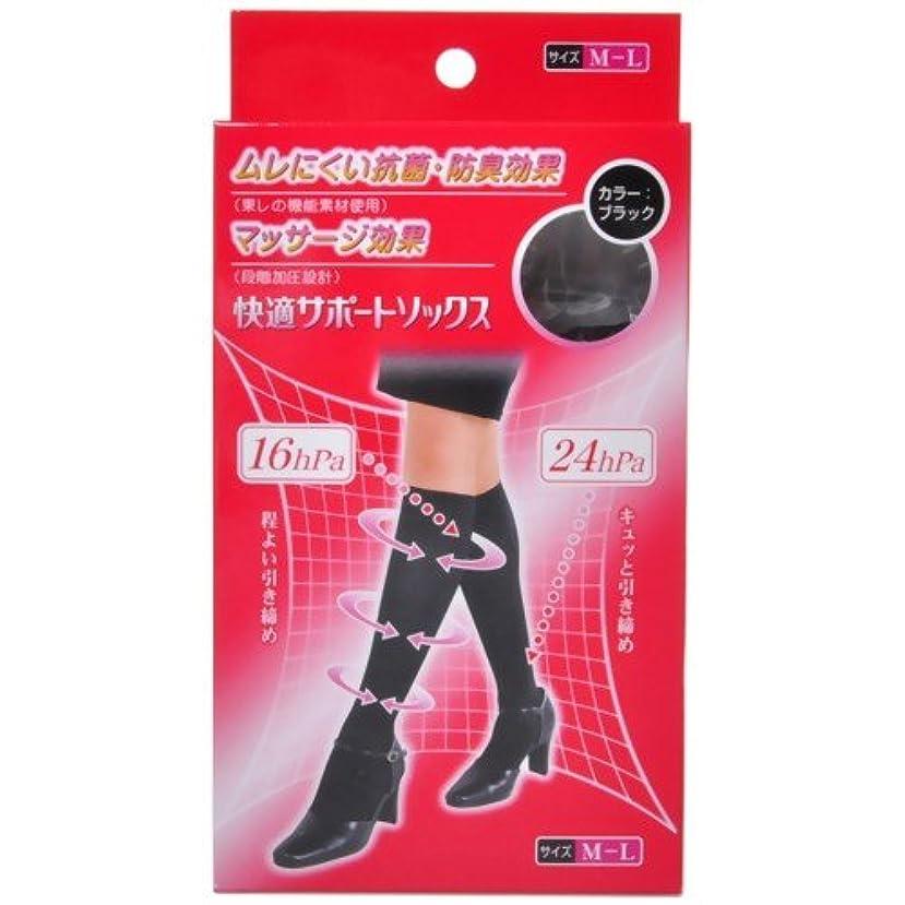 大人禁じる大きいピバンナー 快適サポートソックス(男女兼用) ブラック M-L