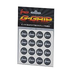 Greco グレコ / ピック滑り止め [ G-GRIP ジーグリップ (16枚分)]
