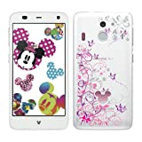「Breeze-正規品」iPhone ・ スマホケース ポリカーボネイト [透明-Purple] ディズニーモバイル カバー Disney Mobile on docomo[F-03F]
